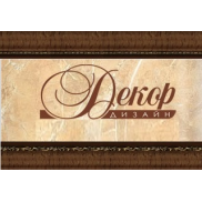 DECOR-DIZAYN